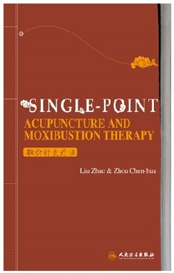 acupuncture and moxibustion theories of zhang Research: zhang, yanta district listed in issue 37  according to acupuncture and moxibustion theories, puncturing huatuojiaji points can dredge channels,.