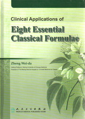 39_8_Essential_09205-03