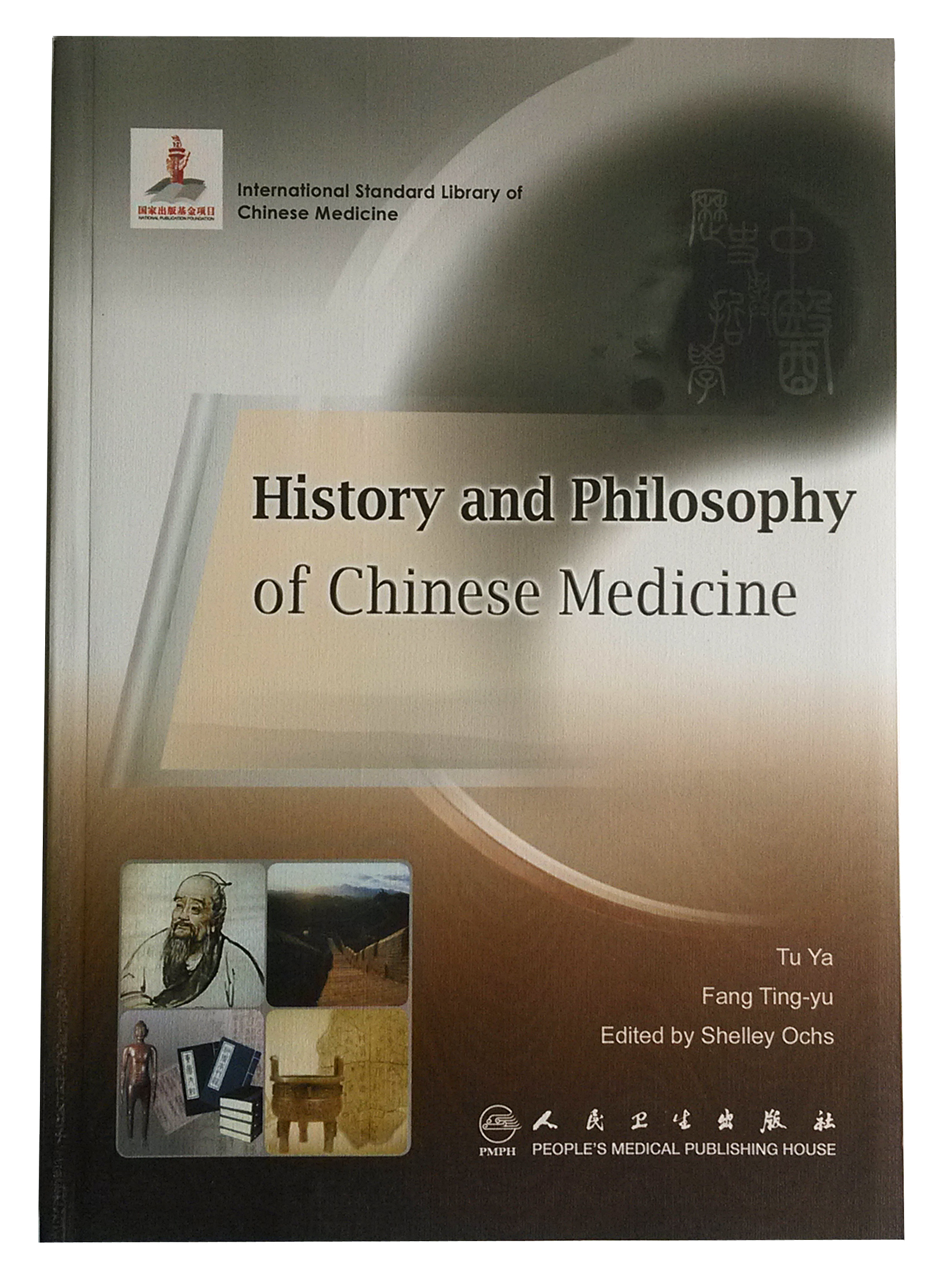 the historical and cultural background of chinese medicine The history of herbal medicine and essential oils includes contributors that cross  cultures and continents, leading up to the invention of aromatherapy.