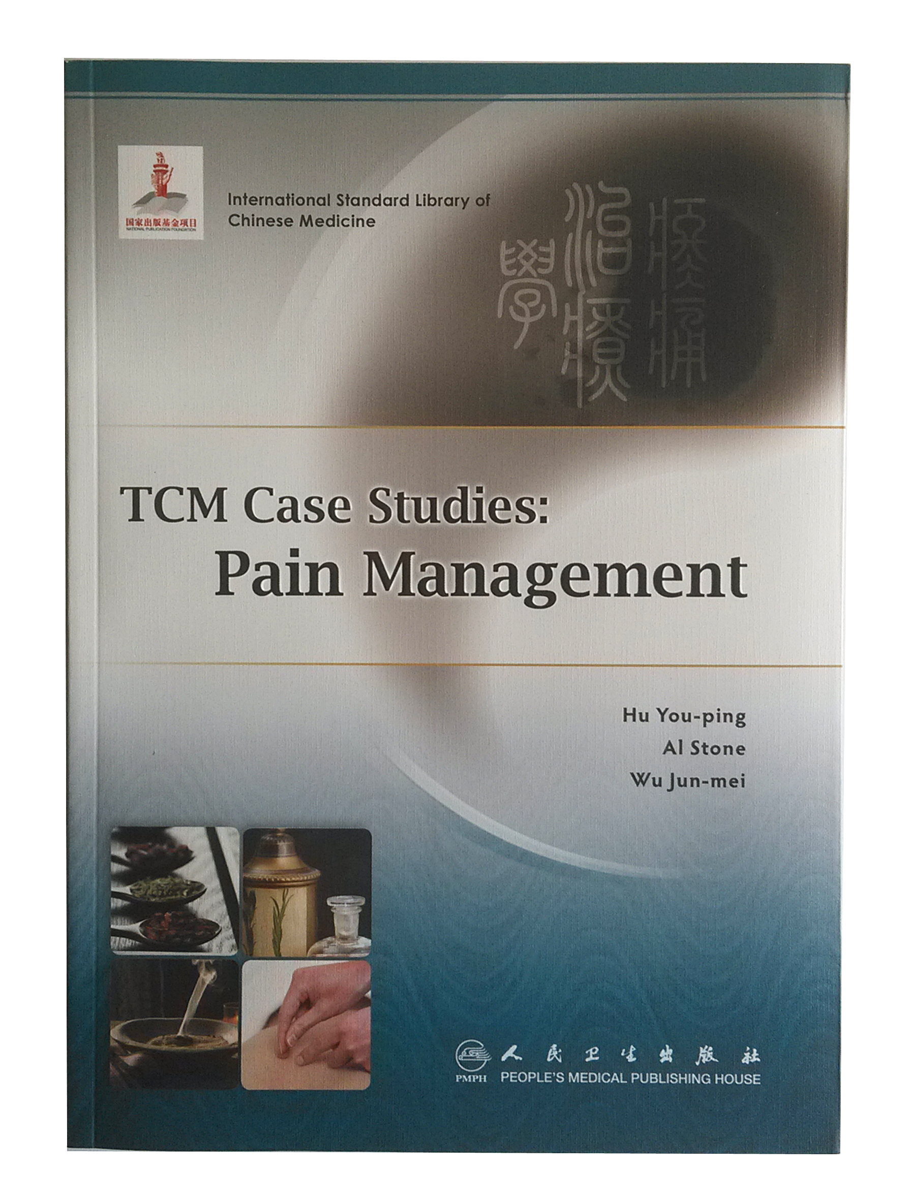 postoperative pain management case study The efficacy of postoperative pain management with of postoperative pain management with took post- operative analgesia during the study.